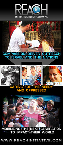 Reach Initiative International - Compassion-driven outreach to Israel and the nations